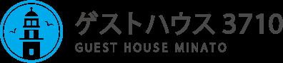 ゲストハウス3710